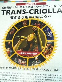 Trans-Criolla